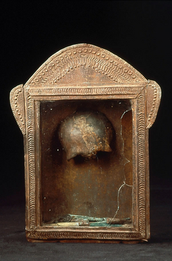 Skull fragment of Santa Guerra